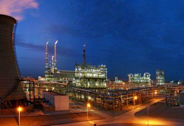 ऊर्जा र रासायनिक उद्योग